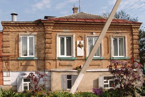 Дом борца в Ейске Краснодарского края