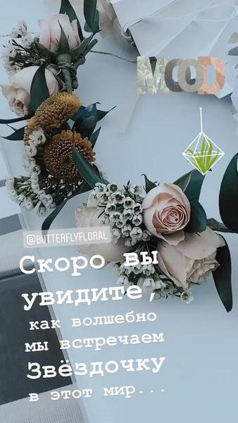 Саша Зверева устроила вечеринку в честь будущего ребенка