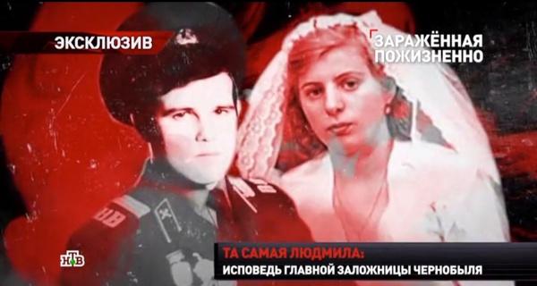 Людмила ни на минуту не отходила от мужа