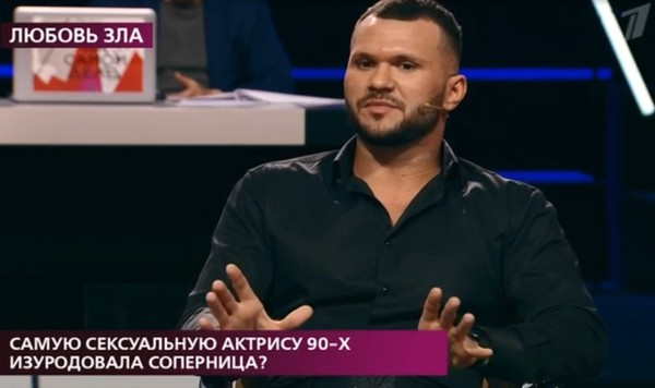 Наталья Лапина обвинила экс-возлюбленную бойфренда в нападении с кислотой