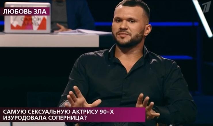 Дмитрий считает, что на актрису напал бывший любовник