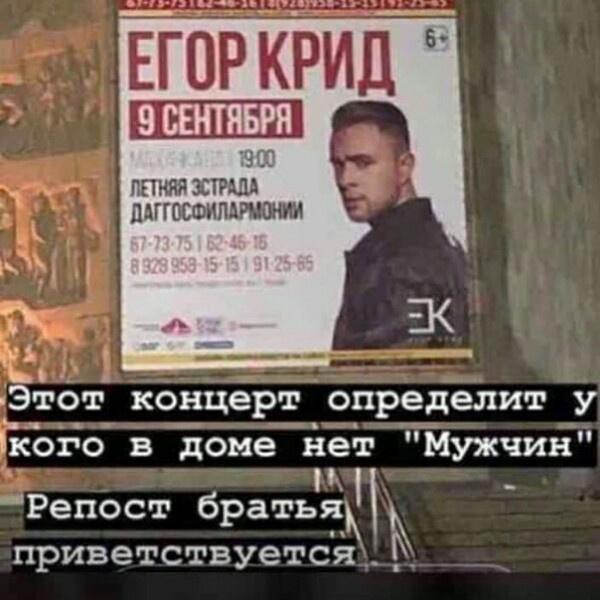 Артиста лейбла Black Star не рады видеть в Дагестане