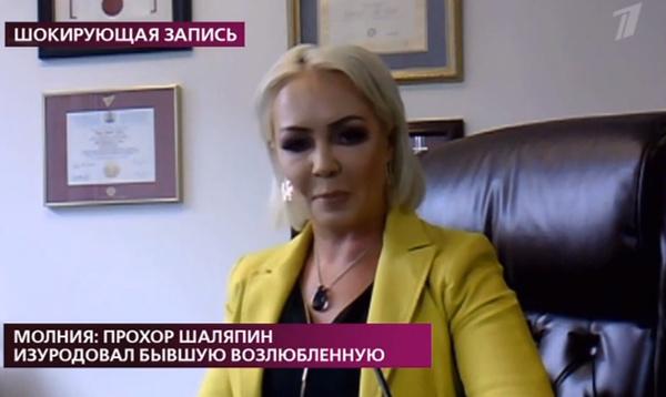 С предпринимательницей Татьяной Прохор отдыхал в начале вефраля