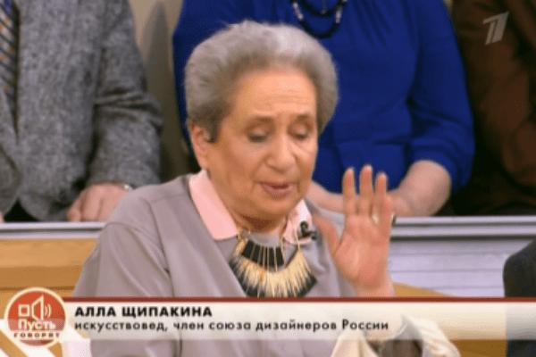 Алла Щипакина вспомнила то время, когда Регина познакомилась с мужем Львом Збарским