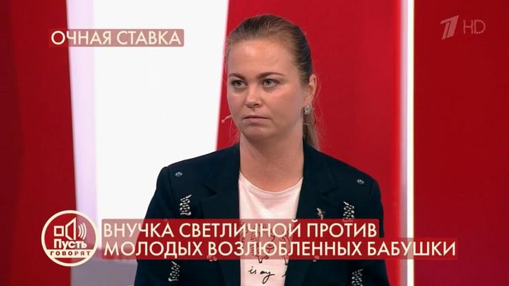 Светлана Светличная встретилась с внучкой, которую подозревает в покушении