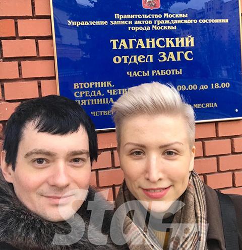 Венцеслав и Даша подали заявление