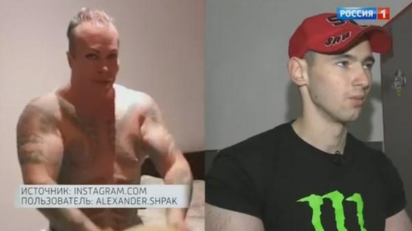 По словам Кирилла, он следит за деятельностью Александра Шпака и хочет походить на него внешне