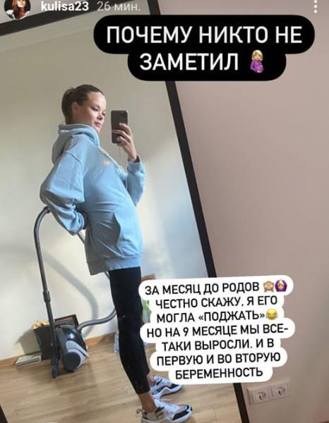 Звезда сериала «Большой» Анна Исаева станет мамой погодок