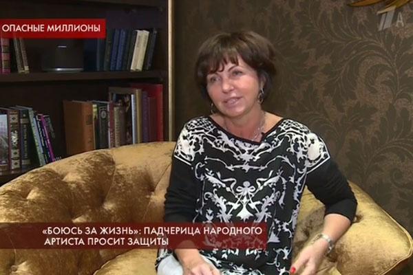 Падчерица Бориса Химичева Елена Дмитриева