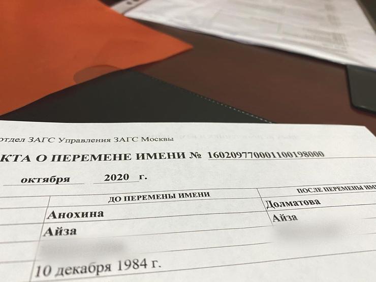 Звезда показала соответствующий документ