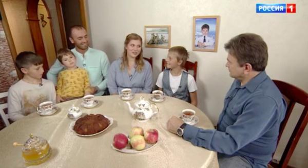 Звезда много времени уделяет семье