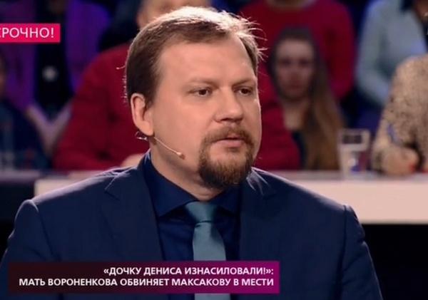 Журналист Юрий Котт