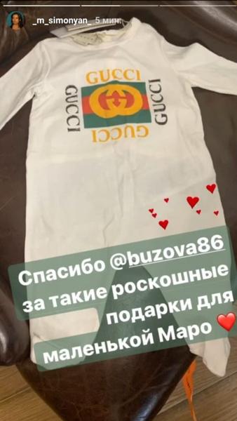 Маргарита показала подписчикам подарки от Ольги Бузовой