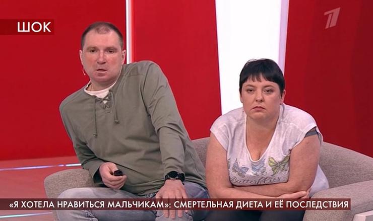 Мать Кирилловой обвиняет бывшего мужа в своих бедах