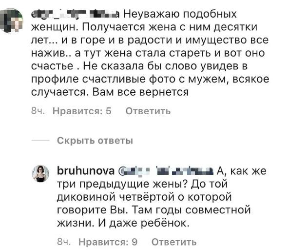 Татьяна резко ответила на критику в свой адрес