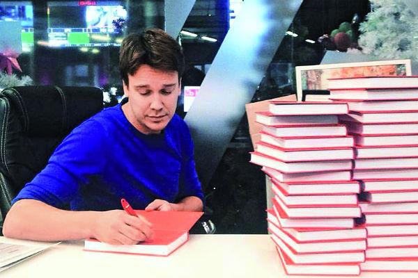 Его новую книгу читают не только в России. Ждут ее и многие зарубежные издательства