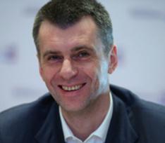 Михаил Прохоров ответил на вопрос о суррогатном материнстве