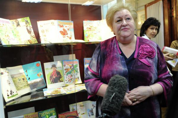 Татьяна Андросенко