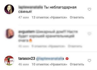 Дмитрий Тарасов рассказал о брачном контракте с Анастасией Костенко