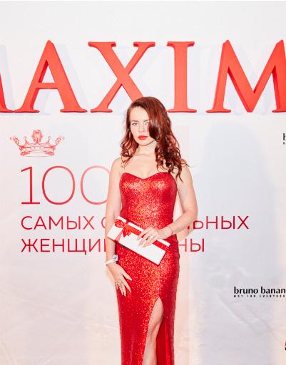 Елена Князева с подарком от Sirinbird