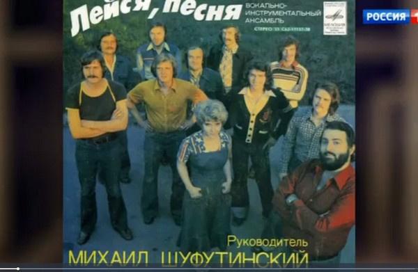 Михаил Шуфутинский крайний справа