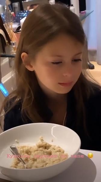 Анджелина-Летиция