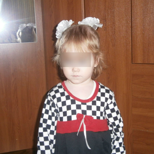 Дочь Дарьи Стариковой