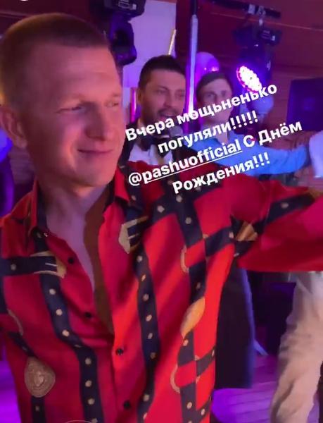 Пашу появился на празднике в рубашке Versace