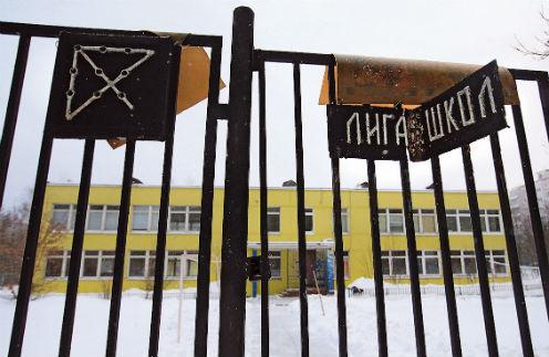 По факту публикации о «Лиге школ» Следственный комитет уже начал проверку