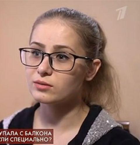 Елена Робу