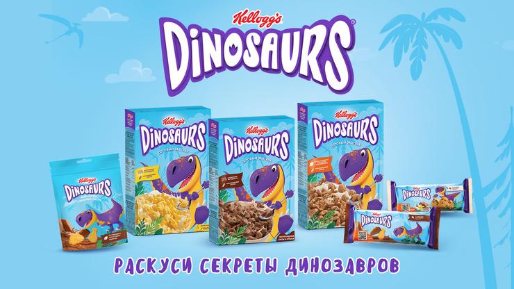 Стиль жизни: Динозавры заговорили голосами звезд – фото №1