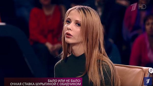 Екатерина Лукоянчикова заявила, что Сергей Семенов неоднократно грубо себя вел по отношению к девушкам