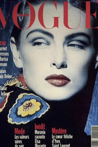 Людмила Исаева входила в элиту fashion-индустрии