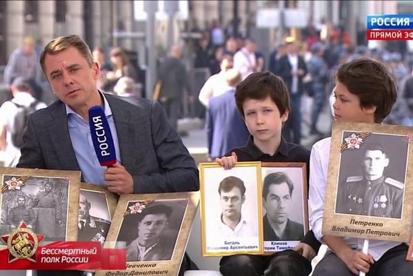 Игорь Петренко с детьми
