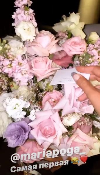 Цветы от Марии Погребняк