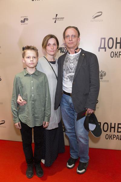Иван с женой и сыном