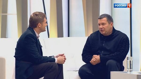 Владимир Соловьев заявил, что не скрывает свои доходы