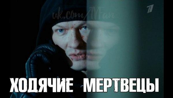 Новости: «Мажор-2»: отношения актеров, проблемы на съемках и все, что осталось за кадром – фото №10