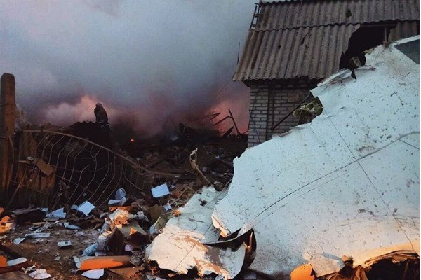 Поселок, на который упал Boeing 747-400