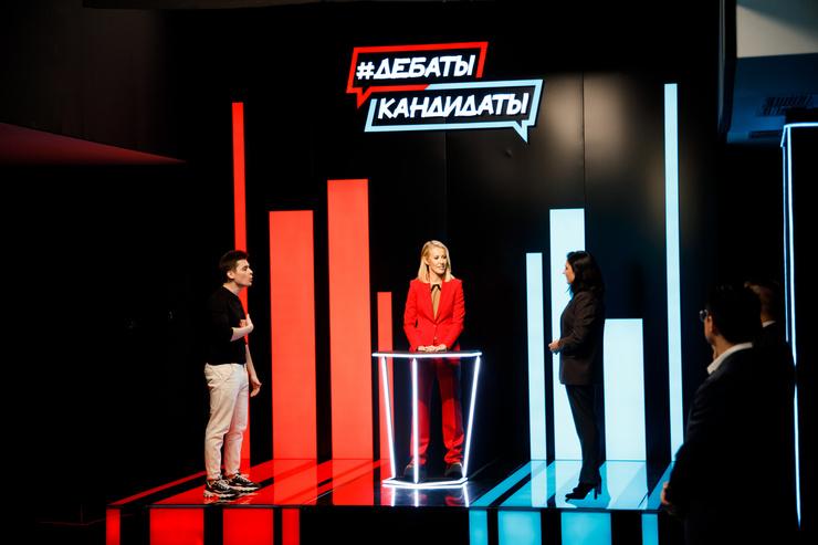 Телеведущая выступила в шоу