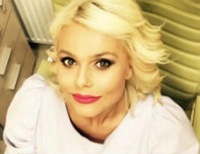 Ксения Новикова вышла замуж