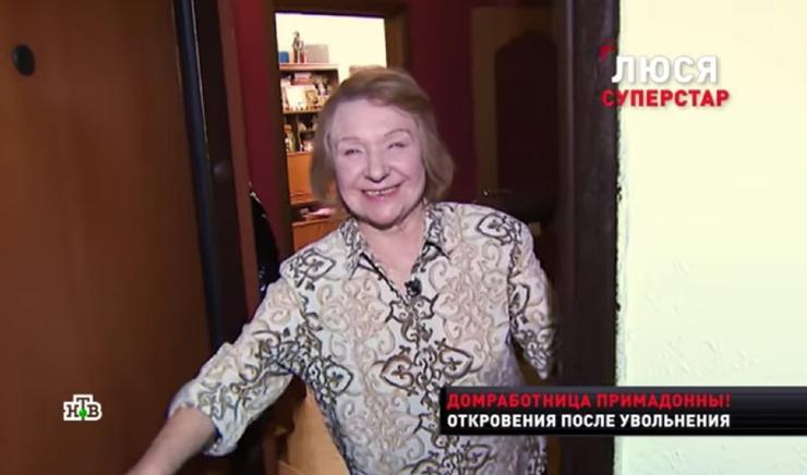 Людмила Дороднова рассказала подробности личной жизни Примадонны