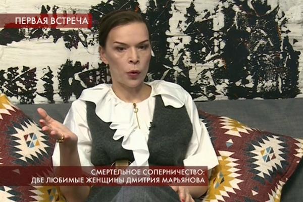 Ольга Аносова