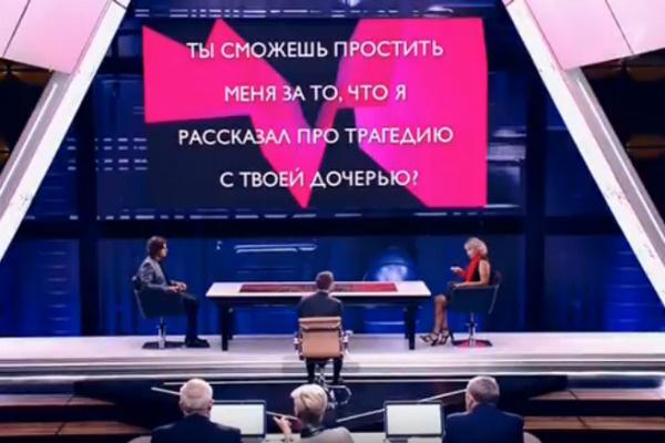Дмитрия Шепелеву доверяют секреты герои программы