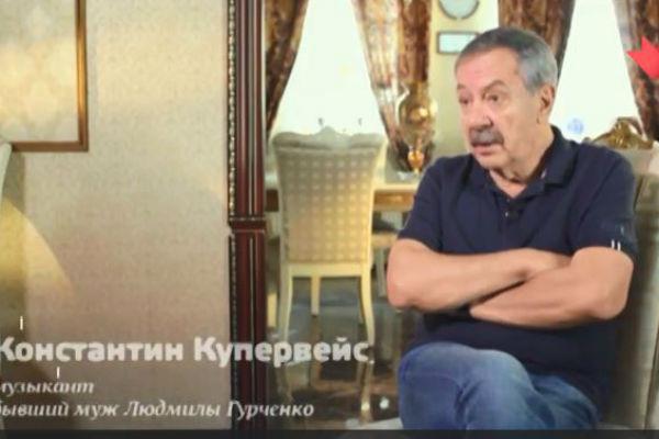 После развода композитор отставил все имущество Гурченко