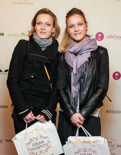 Катя и Дарья Носик
