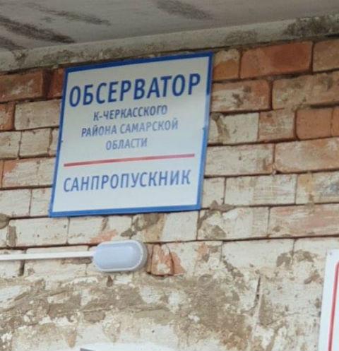 Летом в санатории, где разместили туристов, проживают дети