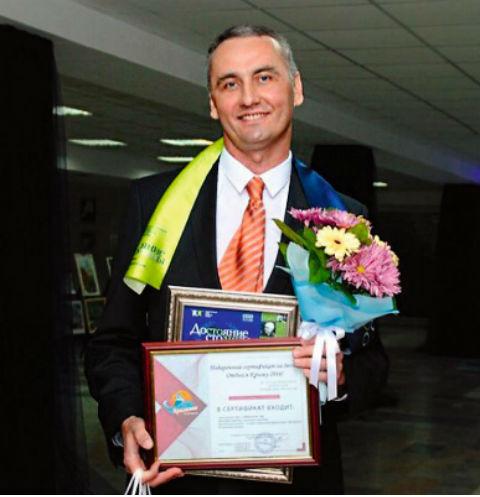 Ветеринар стал одним из лауреатов общественной премии