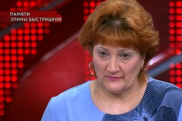 Бывшая сиделка Элины Быстрицкой считает, что ее зря уволили