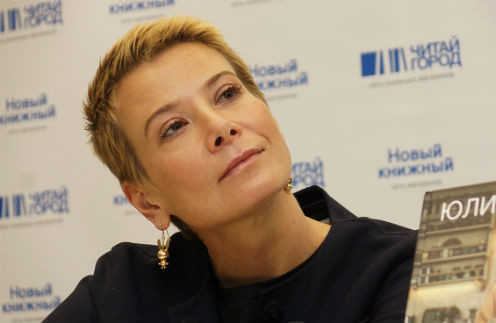 Юлия Высоцкая